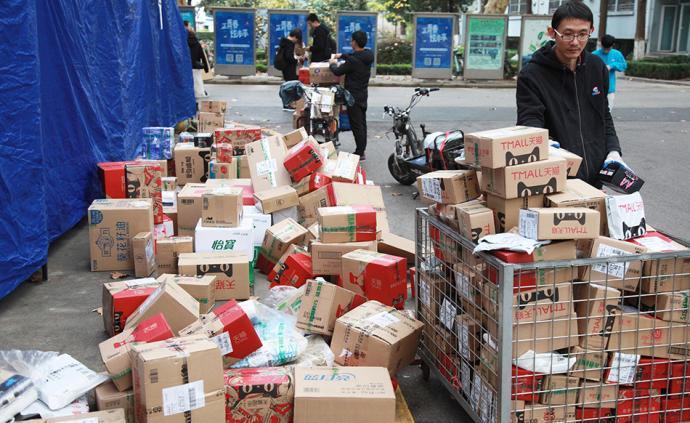 垃圾分类②快递包装对大学校园的影响与回收处理