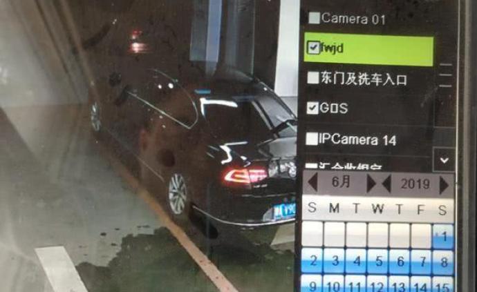 大众车主修车后保险记录与实际不符,4S店:是给客户省钱