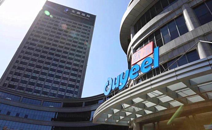 歐冶云商第二輪股權融資超20億元,寶武系股比降至60%