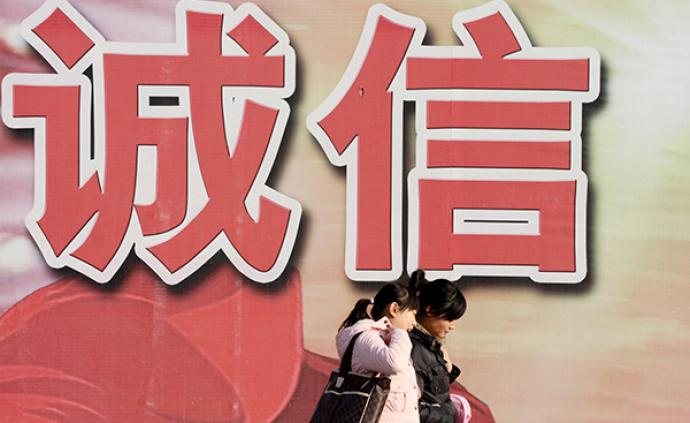 """""""茍太忙,無暇幫"""":剔除繁忙因素,中國誠信排名大幅提高"""