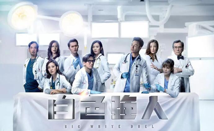 《白色強人》:終于打開視野的TVB