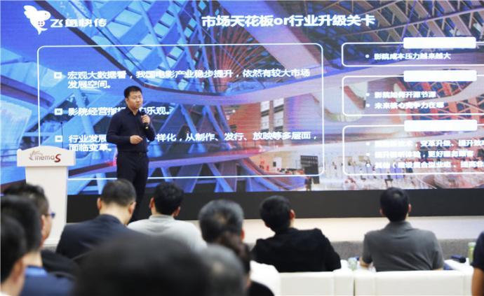 """""""中国影院+创新产品""""大赛落幕,技术创新助力影院升级"""