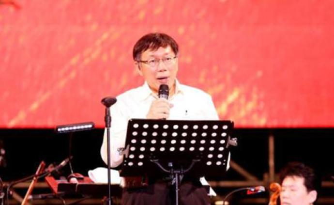 台北市长柯文哲将赴上海参加双城论坛