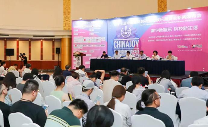 第十七届ChinaJoy八月举行:数字新娱乐,科技新生活