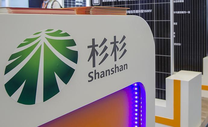 杉杉股份1.2亿元收购澳锂矿运营公司11.83%股份