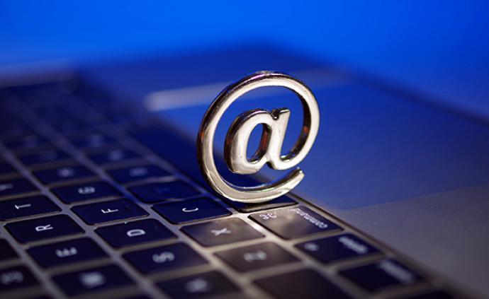 商务部就《电子商务企业诚信档案评价规范》行业标准征求意见