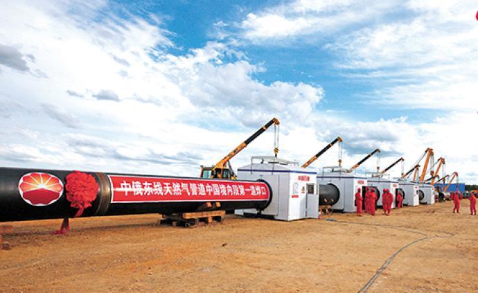 中俄东线天然气管道中段开工,计划明年10月建成