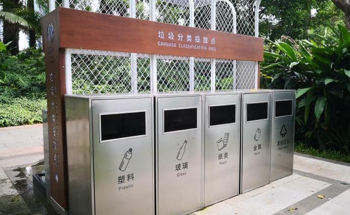 深圳出招激励垃圾分类:三年拿出近2亿,积极个人奖1千元