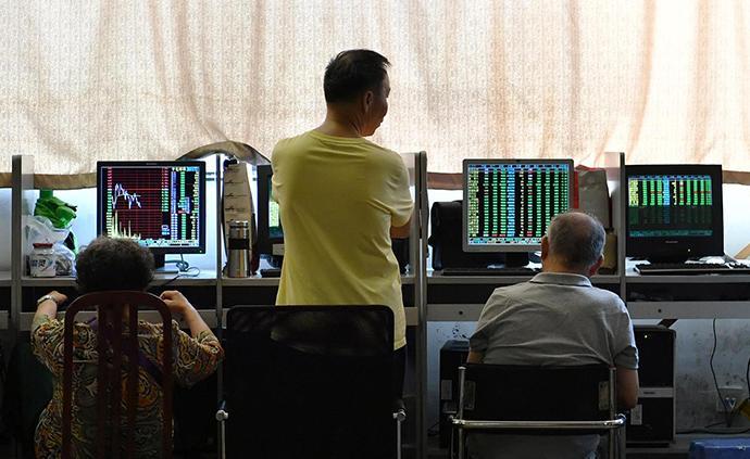 A股暴跌:供應擴大情況下存量資金艱難博弈,后市或縮量整理