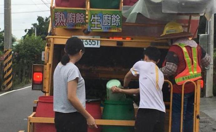 强?#35780;?#22334;分类20多年的台湾怎么丢垃圾,为什么要追垃圾车跑