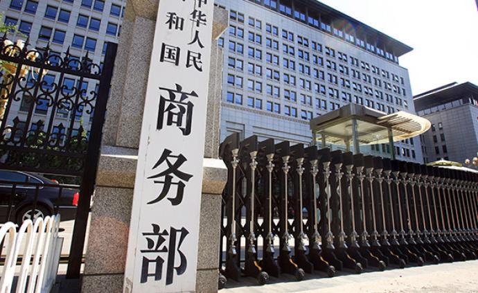 商務部:巴西對中國軋輥反傾銷案終裁不征稅