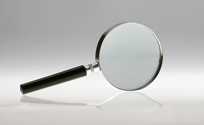 海关总署:对满洲里海关主要责任人员进行党纪立案审查