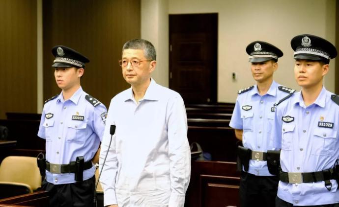 浙江湖州市政協原主席吳水霖受賄514萬,一審獲刑七年