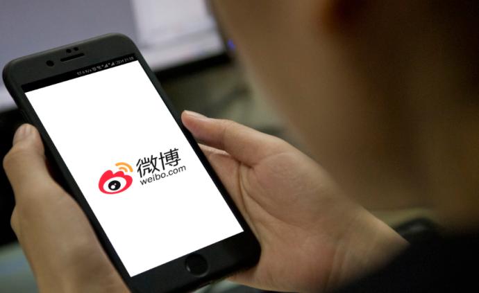 微博:輸入法APP惡意調侃歷史,強烈譴責并上報主管部門