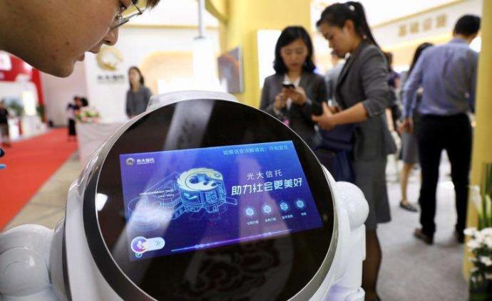 光大信托辟謠暫停房地產信托,北京銀保監:未叫停該業務