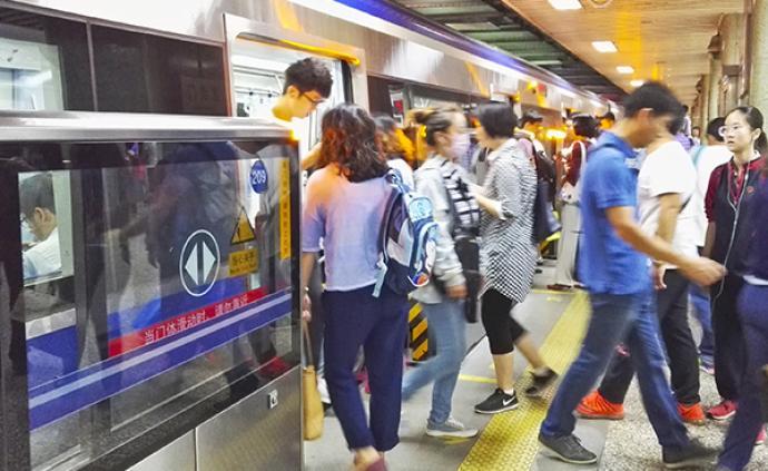 北京:5月至10月的周五周六,地鐵1、2號線將延長運營