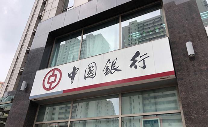 中行回應手機銀行無隱私政策:將根據有關方面最新要求完善