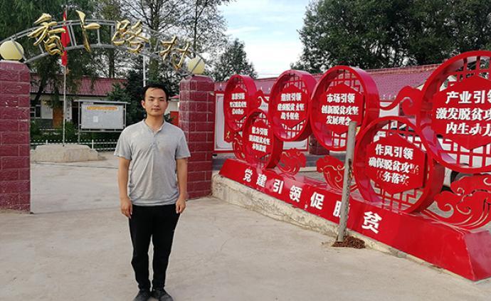 90后第一書記·故事|清華學子李茂林:攜筆從戎,實干脫貧