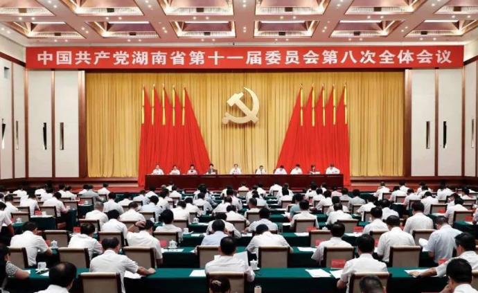 湖南省委十一屆八次全體會議在長沙召開