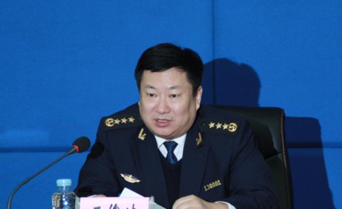黑龍江海事局原局長王俊波接受紀律審查和監察調查