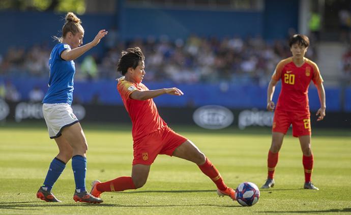 女足世界杯后最新排名公布:中国队仍列第16位