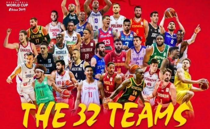 男篮世界杯小组赛单场票今日开售,最低票价80元