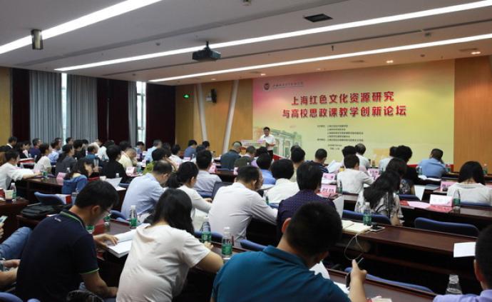如何借力上海紅色文化資源創新高校思政課?