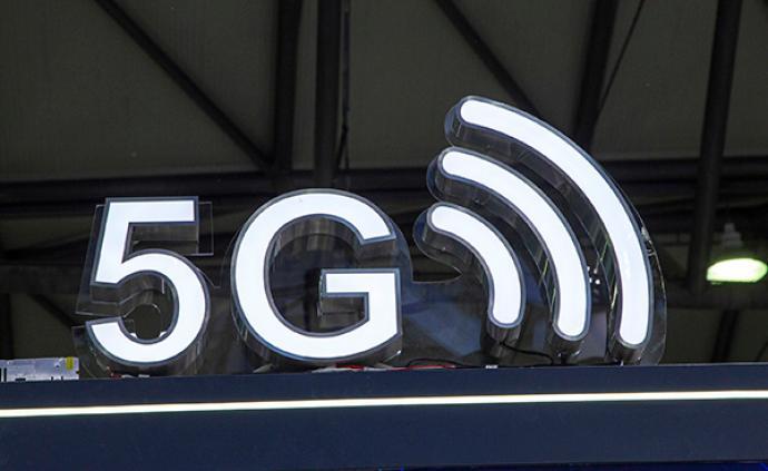 北京冬奥组委技术部部长:冬奥将是5G重要示范营运场景之一