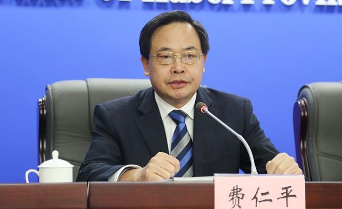 湖北省供销合作总社副主任费仁平接受纪律审查?#22270;?#23519;调查