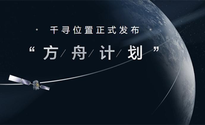 """?#20998;?#20285;利略导?#25945;?#30186;时,这家中国公司48小时造""""避难方舟"""""""