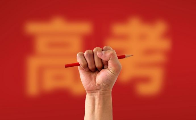 上海普通高校招生本科普通批平行志愿高校投档分数线公布