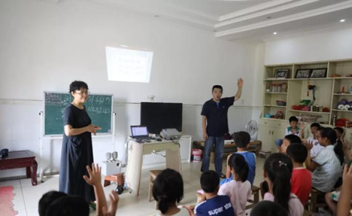 大學教授攜妻回鄉辦暑期課堂,留守兒童零距離接受都市教育