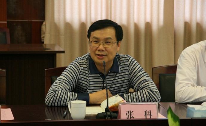 东莞市委副书记张科拟任地级市市委副书记、市长