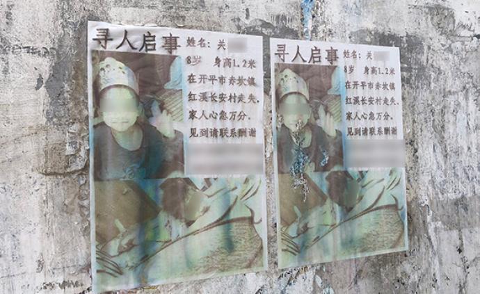 沉入谜底:江门8岁男童之死背后的重组家庭