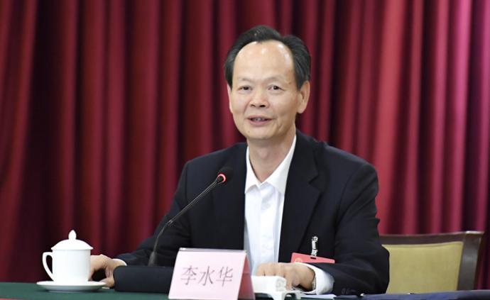 李水华任广东省委政法委常务副书记,此前任?#24050;?#24066;委书记