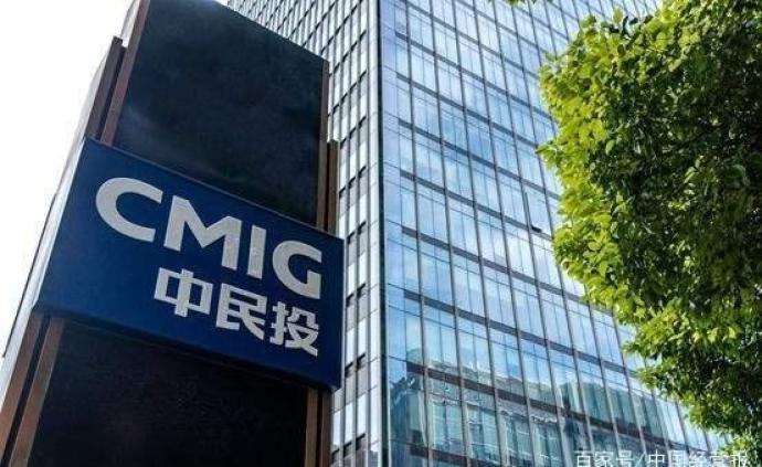 中民投退出装配式建筑板块,胡葆森16.5亿元接盘