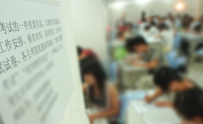 """河南嵩县人社局回应""""招教部分试题与往年重合"""":正在调查"""