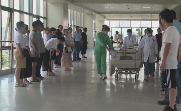 女教师车祸离世,捐献器官挽救3个家庭