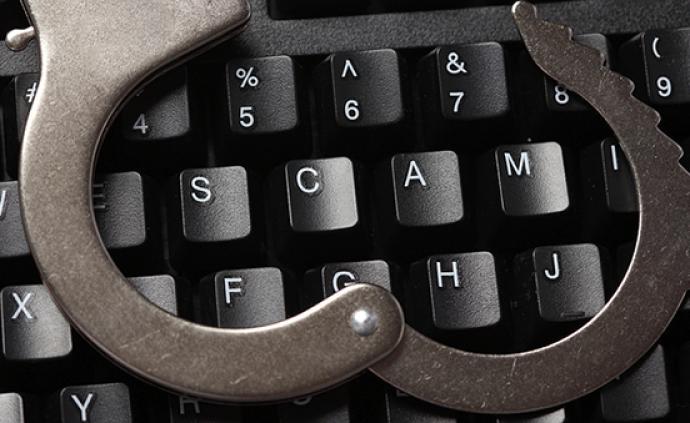 最高法:网络性侵害儿童隐蔽性强,受害儿童低龄化突出