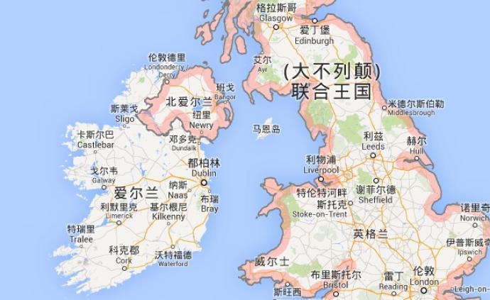 """维舟:英国只有两大岛,为何叫""""英伦三岛"""""""