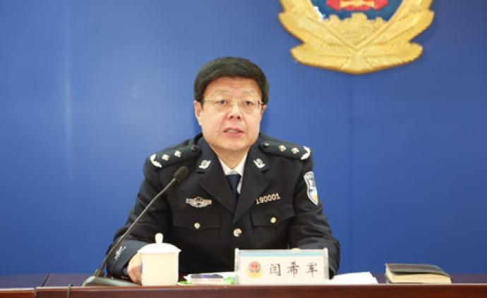 青岛市副市长兼公安局长闫希军跨省调任海南省公安厅党委书记