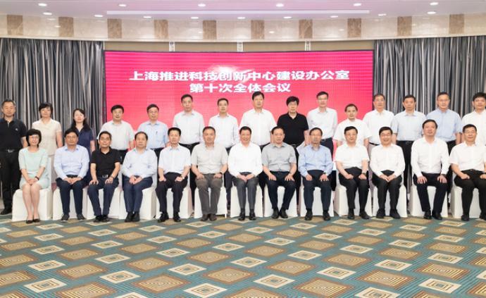 定了!國家發改委等部委支持,上海將建人工智能創新發展高地
