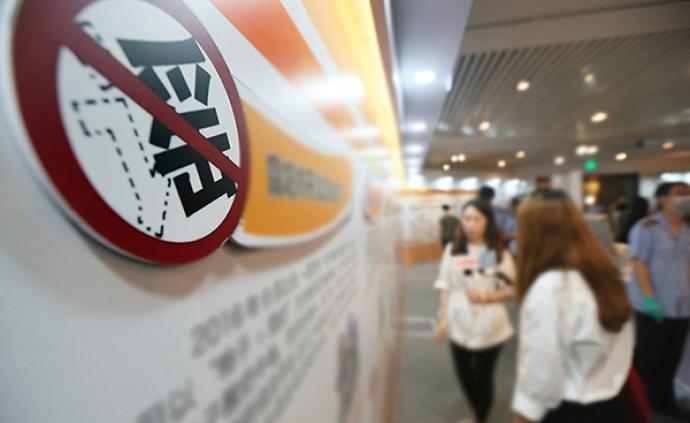 结束一切与台湾合作节目?江苏卫视回应:完全系恶意捏造谣言