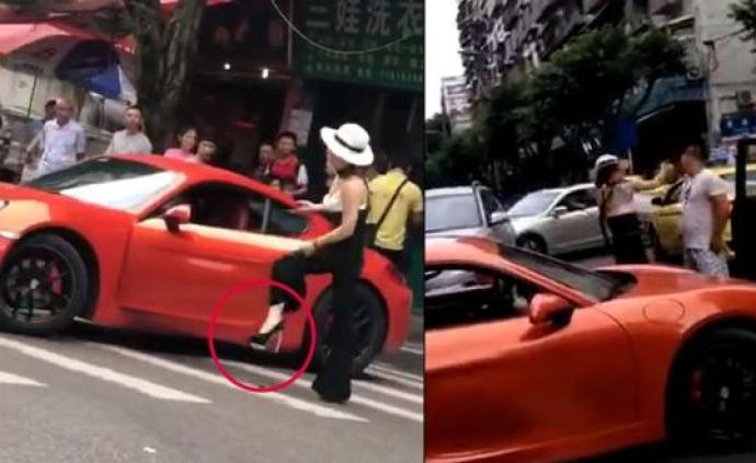打人保時捷女司機被指脾氣暴躁,重慶市區兩級公安正處理事件