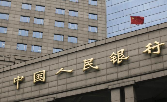 中國是否會跟進美聯儲降息?央行官員:將密切監測、預調微調