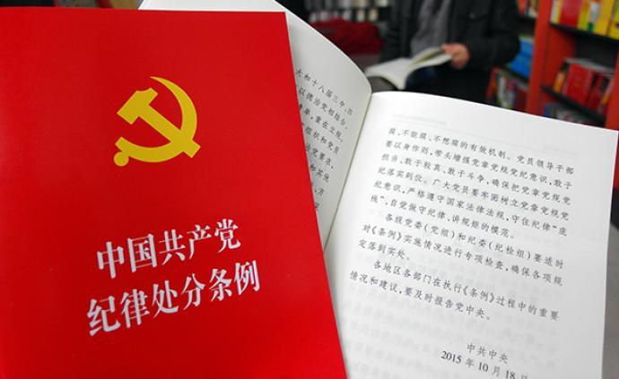 贵州副厅级县委原书记潘志立被双开:不顾民生盲目举债上项目