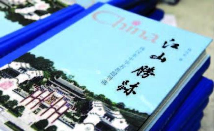 """何建华专栏:钱汉东为什么钟情追求""""最文化"""""""
