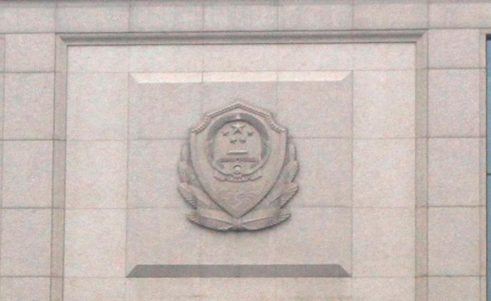 公安部:推进科技应用与执法融合,以信息化助力执法规范化