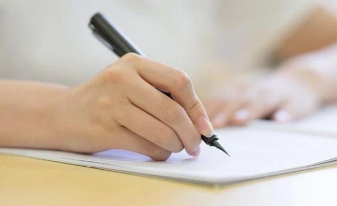 晋江文学城下线修改章节需付费功能:作者可任意修改文章