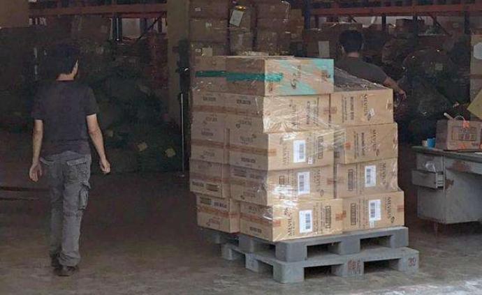 臺北地檢署查私煙案,預估訊問涉案團購人數破百
